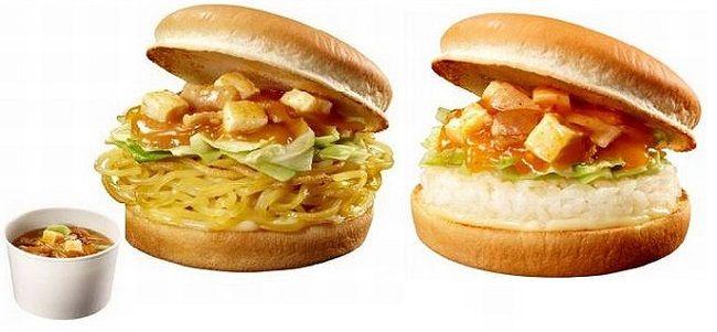 ロッテリア ハンバーガー 蒙古タンメン 中本 蒙古丼 米 麺 炭水化物に関連した画像-01