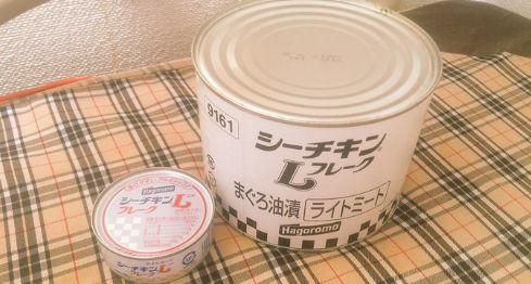 シーチキン ツナ缶 クリスマス ぼっち クリぼっちに関連した画像-01