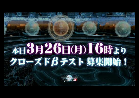 bdcam 2012-03-26 14-02-00-878