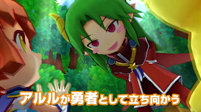 ぷよぷよ ぷよぷよクロニクル RPG バトル オンライン対戦 アルルに関連した画像-08