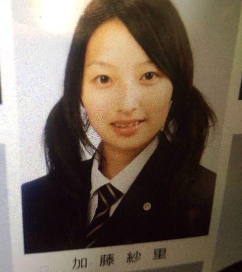 加藤紗里 卒業アルバム 写真 女子高校生に関連した画像-03