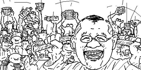 笑福亭鶴瓶 増量 効果 増量亭に関連した画像-07