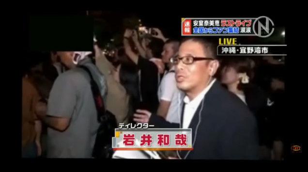 TBS 放送事故 LINE 通知 バッテリー スマホ 中継 新・情報7daysニュースキャスターに関連した画像-02