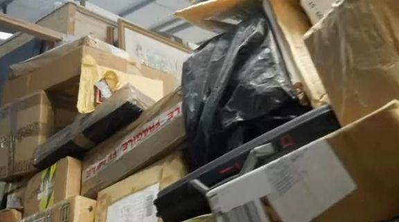 ゴミ屋敷 男性 収集品 オークションに関連した画像-03