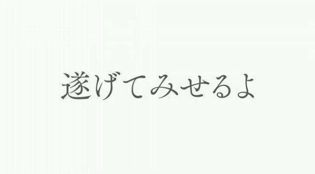 クズの本懐 TVアニメ化 ノイタミナに関連した画像-12