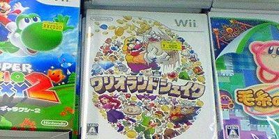 Wiiワゴン