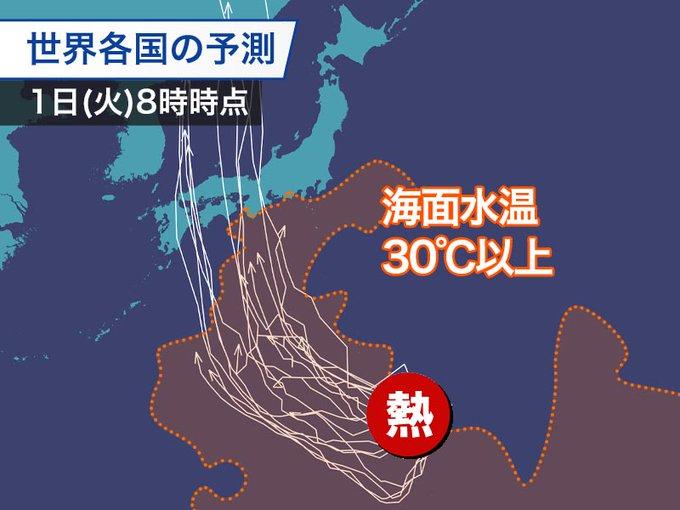 台風 熱帯低気圧に関連した画像-03