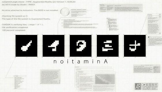 ノイタミナに関連した画像-01
