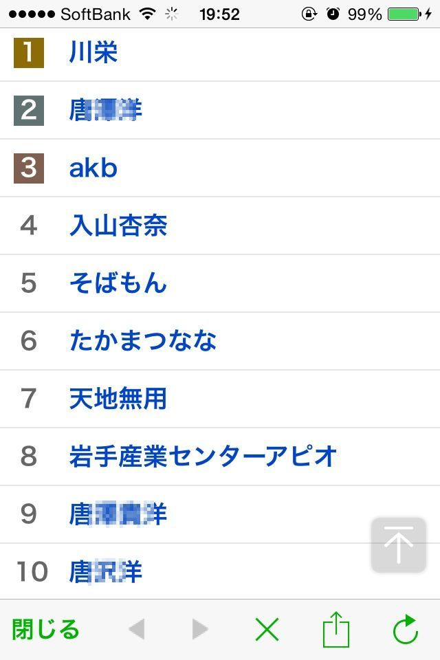 AKB48握手会に関連した画像-04