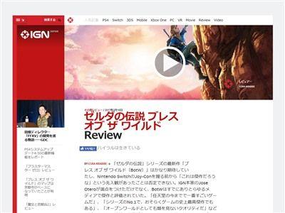 IGNに関連した画像-02