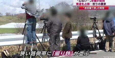 2人組 撮り鉄 線路内 急ブレーキに関連した画像-01