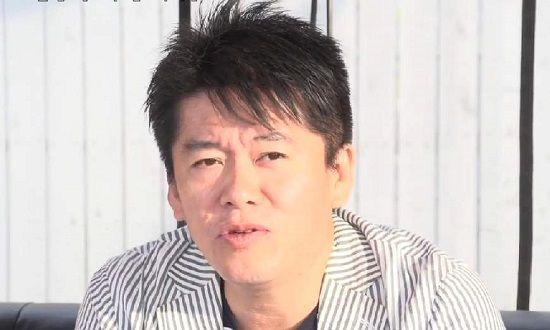 ホリエモン 堀江貴文 ヒトラー Tシャツ NHK 謝罪に関連した画像-01