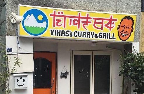 ツイッター ネパール カレー だいすき日本 ビカス 閉店に関連した画像-01