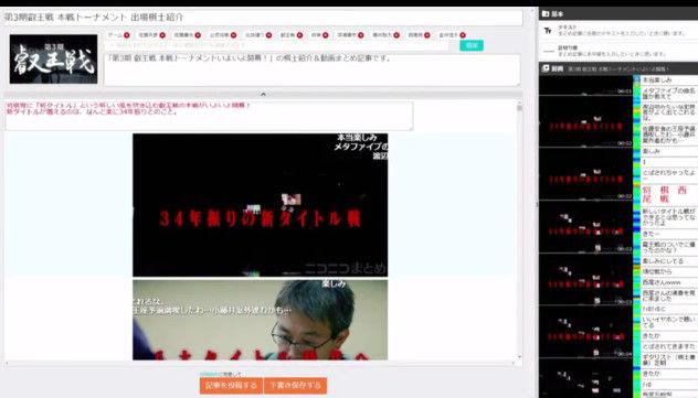 ニコニコ動画 クレッシェンド 新サービス ニコキャスに関連した画像-83