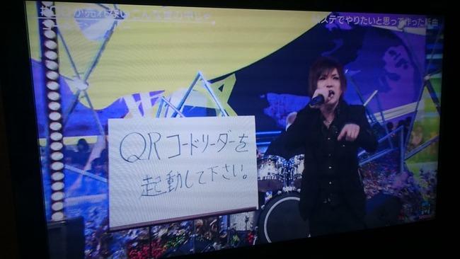 金爆 ゴールデンボンバー Mステ 放送中 視聴者 楽曲 無料配布 CD 売れないに関連した画像-02