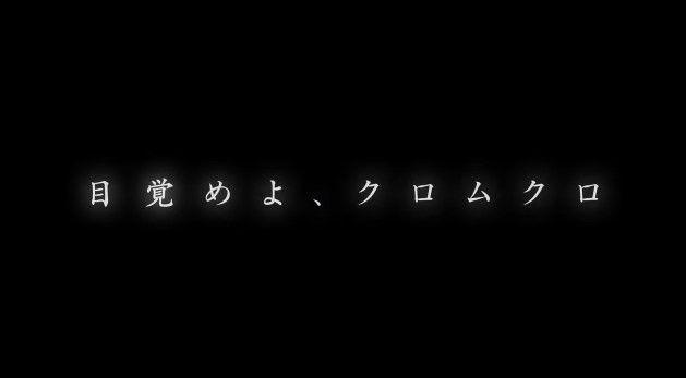 クロムクロ P.A.WORKS 岡村天斎 ロボアニメに関連した画像-03