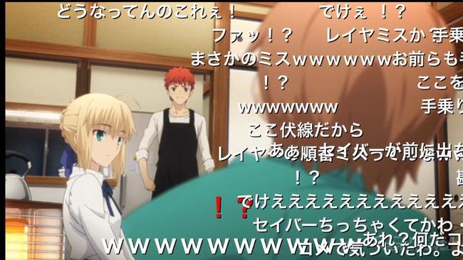 A3 アニメ 作画 崩壊