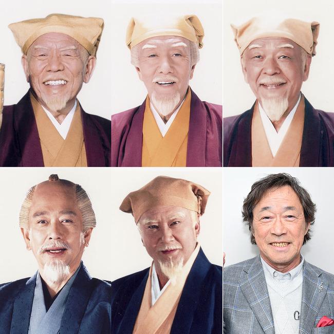 武田鉄矢 時代劇 水戸黄門に関連した画像-03