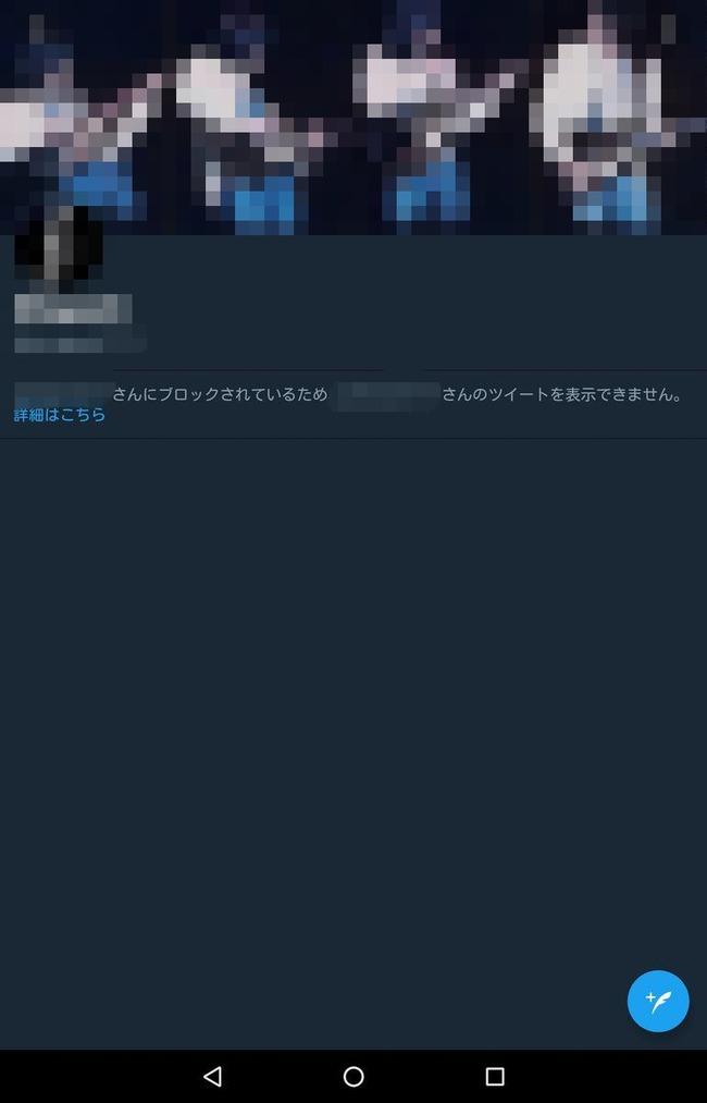 安倍晋三 犬 ザキトワに関連した画像-04