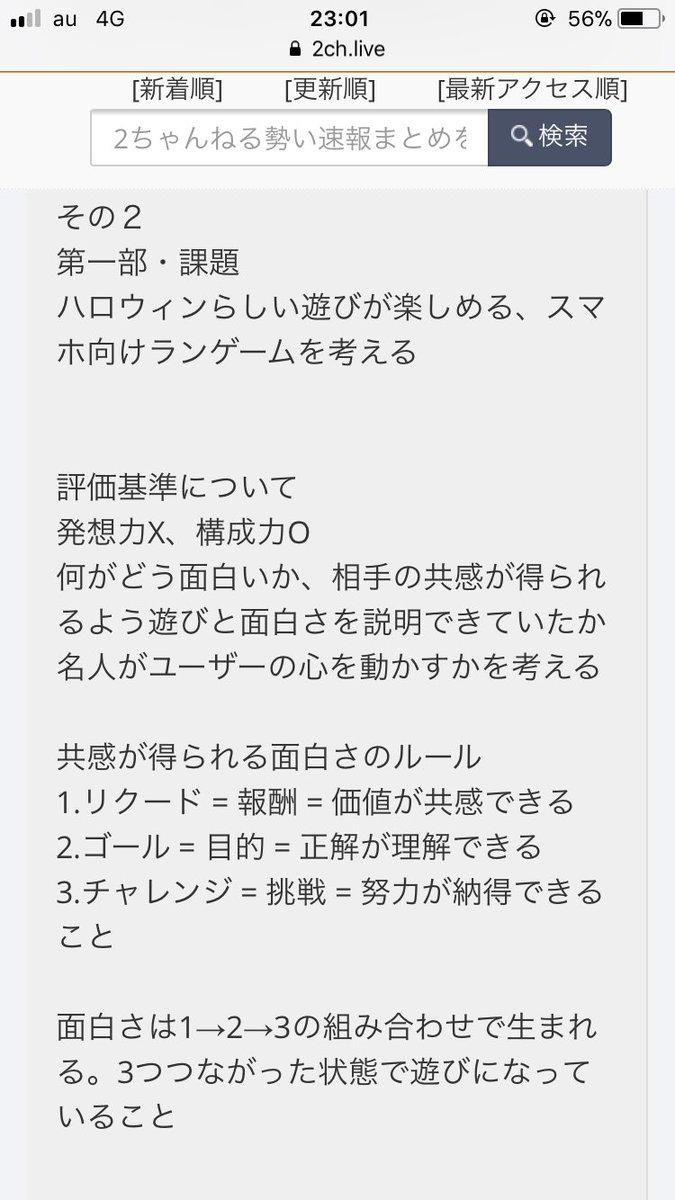 FGO 塩川洋介 ディレクター 独演会 サイン 座布団 扇子 Fate グランドオーダーに関連した画像-06