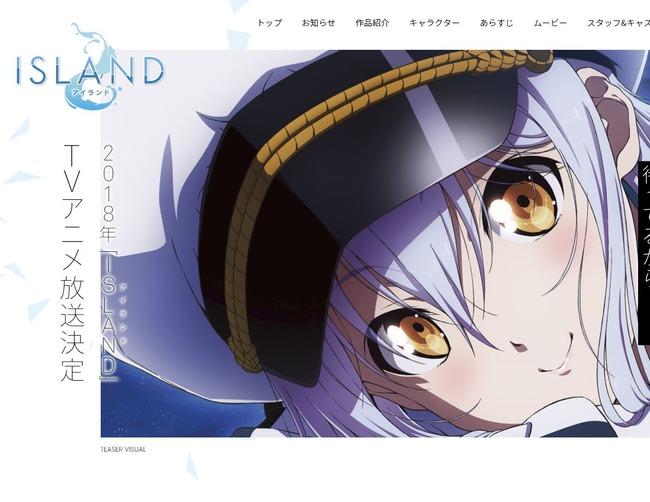 ISLAND アニメ 村川梨衣 山村響 声優 降板に関連した画像-02