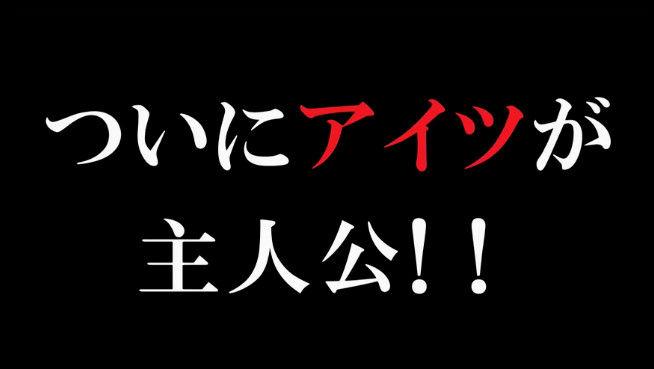 日本一ソフトウェア 魔界ウォーズに関連した画像-04