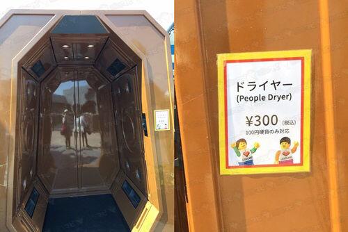 レゴランド 水 アトラクション ボッタクリ 300円 ドライヤー スクイッドサーファー に関連した画像-05