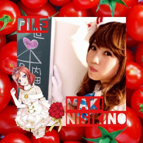 ラブライブ! 西木野真姫 歌手 Pile 生誕祭 誕生日に関連した画像-03