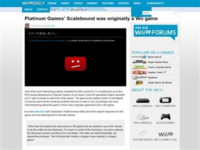 XboxOne スケールバウンドに関連した画像-02