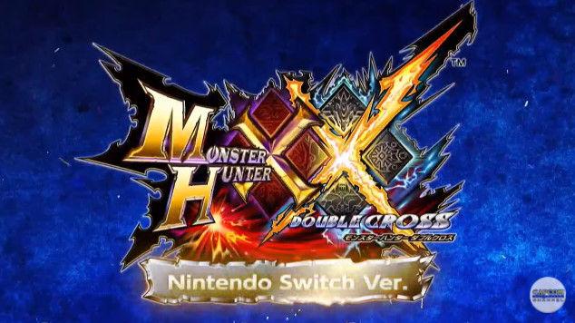 【速報】ニンテンドースイッチ版『モンスターハンター ダブルクロス』8月25日発売決定!3DSからのデータ移行やクロスプレイに対応!本体同梱版も!
