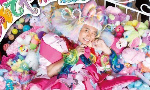 浜田ばみゅばみゅ CDデビューに関連した画像-01