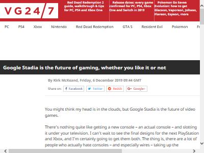 ゲーム業界 Google Stadia 一強 未来 ストリーミングに関連した画像-02