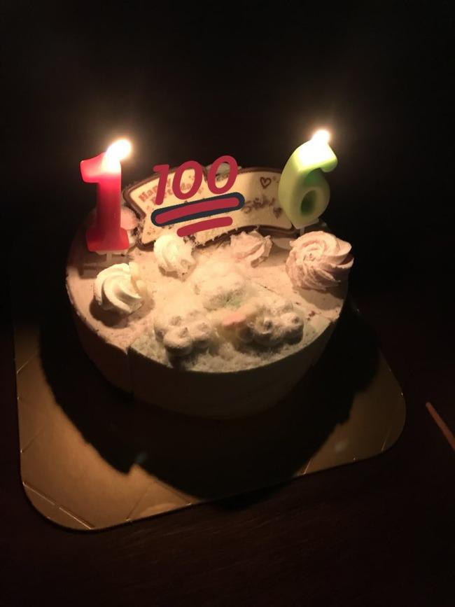子供 誕生日 ドラクエ ドラゴンクエスト3に関連した画像-05