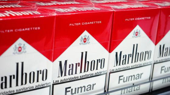 たばこ マールボロ フィリップモリス 販売 禁止に関連した画像-01