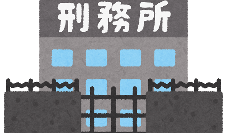 スリランカ 刑務所 日本語に関連した画像-01