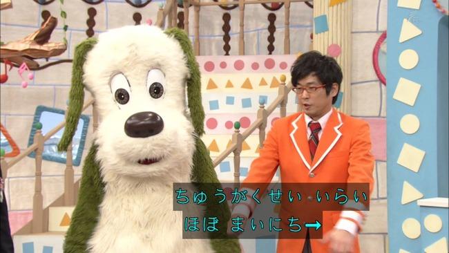 放送事故 NHK ニチアサ 教育番組 直球 下ネタ お茶の間 ドン引き アウト ワンパコホテル ワンワンパッコロ!キャラともワールド しこに関連した画像-05