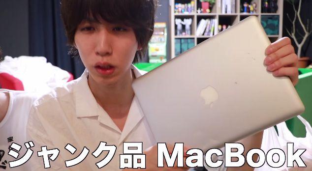 はじめしゃちょー ノートパソコン 天ぷら ドッキリ 炎上 批判殺到に関連した画像-05