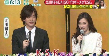 DAIGO 北川景子 結婚会見に関連した画像-01