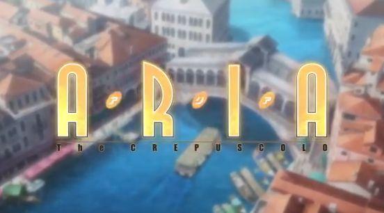 ARIA 完全新作 CREPUSCOLOに関連した画像-01