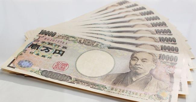 新型コロナ 経済対策 10万円給付 追加対策 所得制限に関連した画像-01