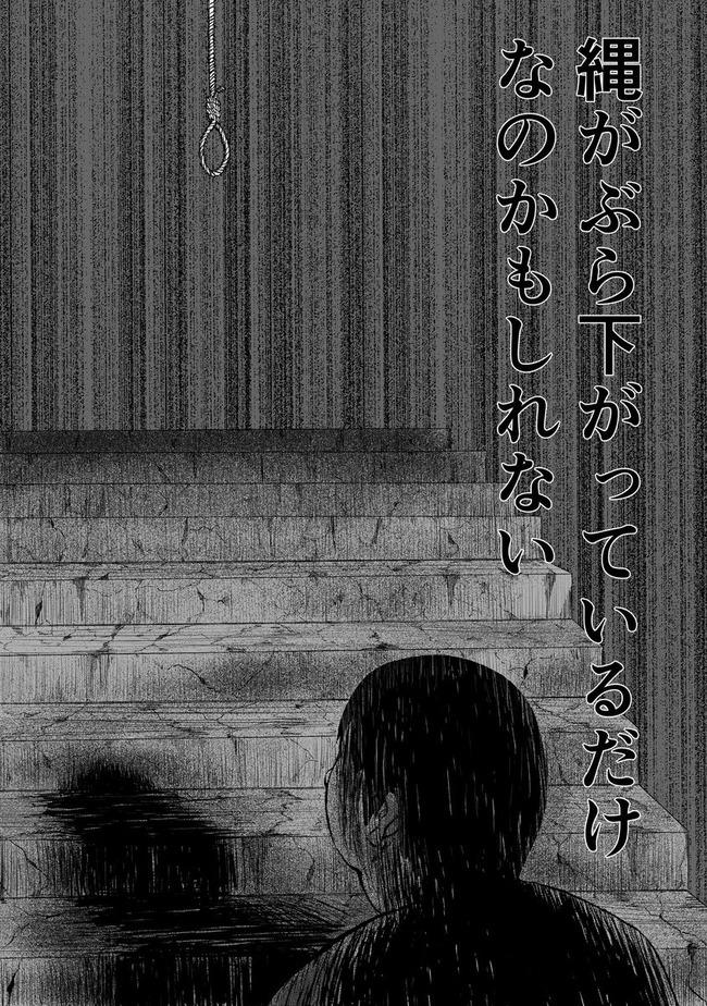 オタク 人生 漫画に関連した画像-05