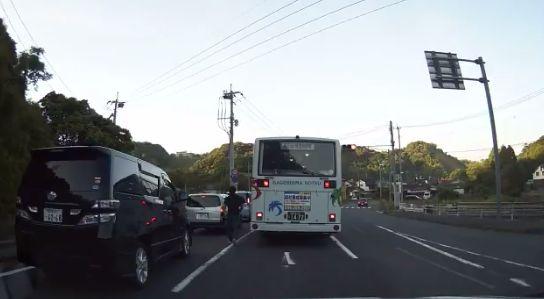 左折 右折 ドラレコ 運転 車に関連した画像-13
