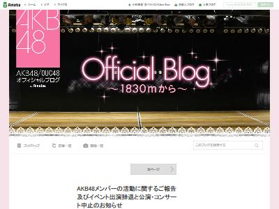 AKB48メンバーコロナ感染に関連した画像-02