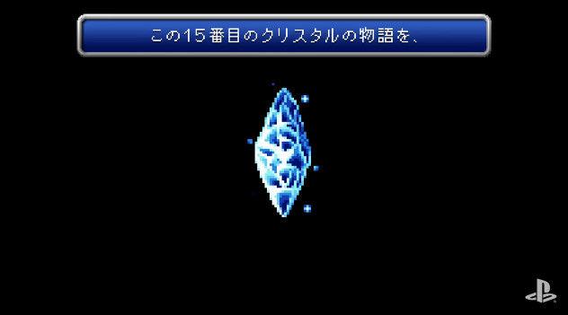 ファイナルファンタジー15 TVCM FF15に関連した画像-02