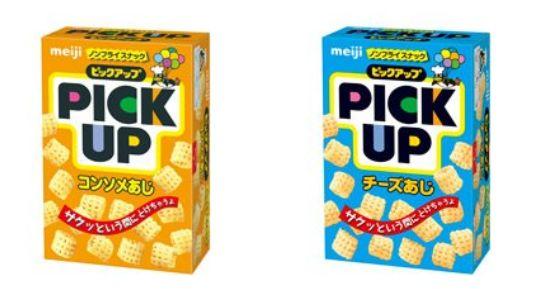 【悲報】明治の人気スナック菓子『ピックアップ』が販売終了へ! 消えるのは「カール」だけじゃなかった・・・