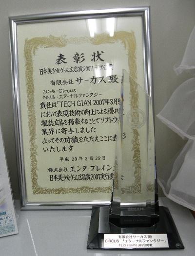 サーカス待合室4
