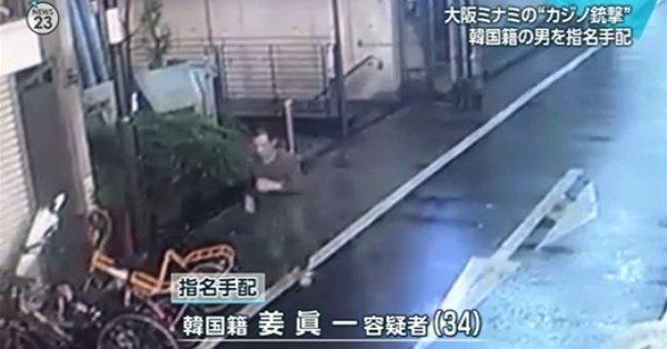 大阪 ミナミ 違法カジノ 銃撃事件 韓国籍 指名手配に関連した画像-04