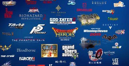 PS4 ビッグタイトル 襲来に関連した画像-01