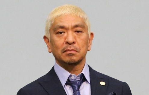 松本人志 平昌五輪 苦言に関連した画像-01