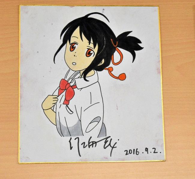 新海誠 宮�駿 偽サインに関連した画像-03